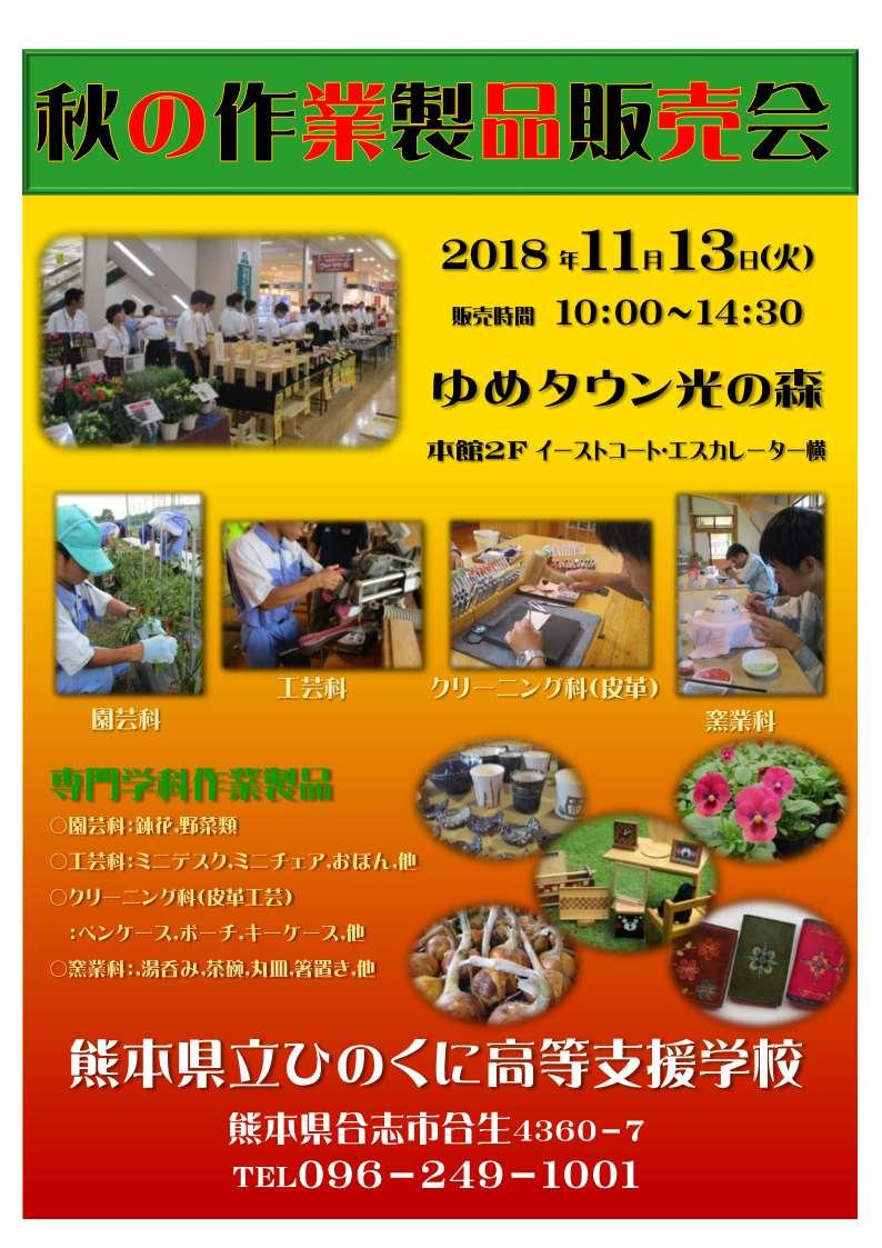http://kluther-gakuin.jp/info/mt-images/2018%E7%A7%8B%E3%83%9D%E3%82%B9%E3%82%BF%E3%83%BC.jpg